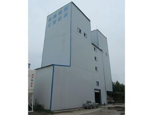 Dry Mix Mortar Production Plant, SHJ Series